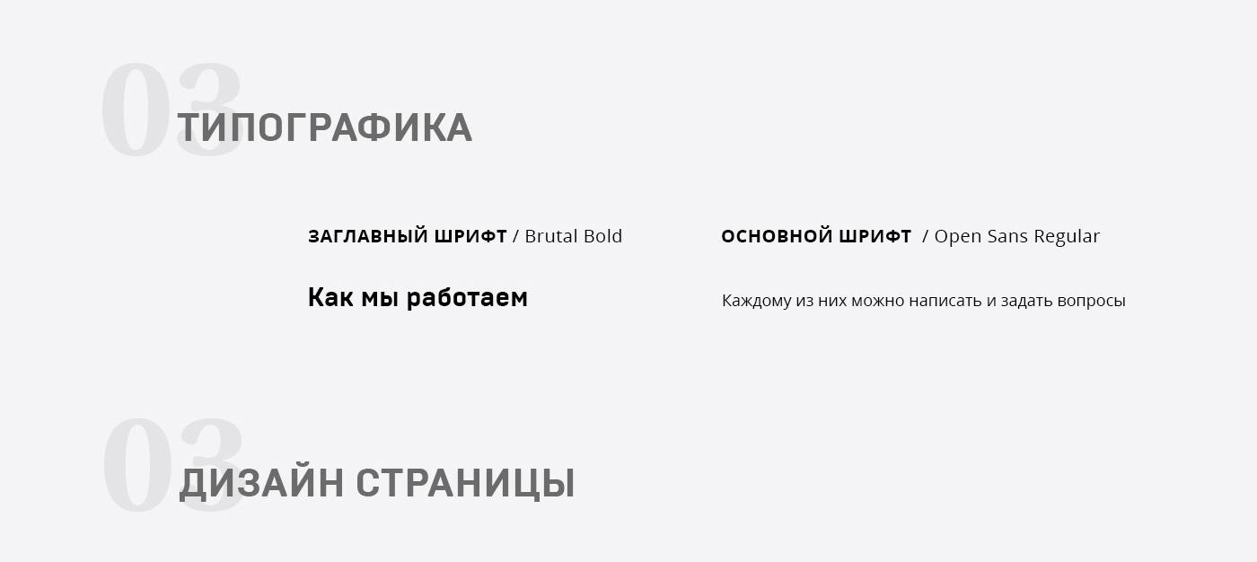 """Разработка лендинга для """"Русский Терем"""""""