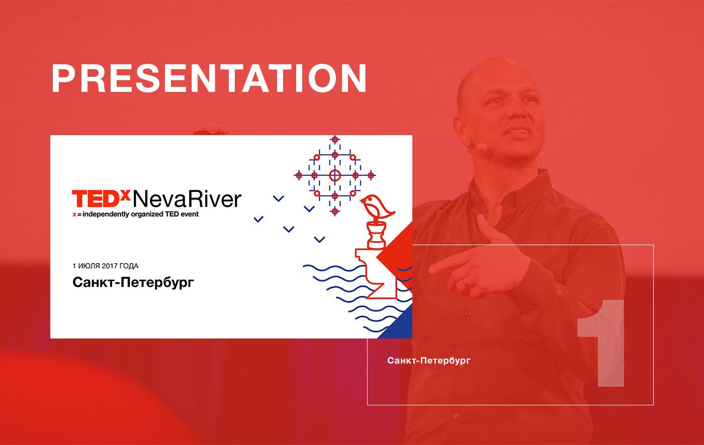 Дизайн презентации для TEDxNevaRiver