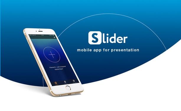 Дизайн приложения Slider - мгновенное создание презентаций