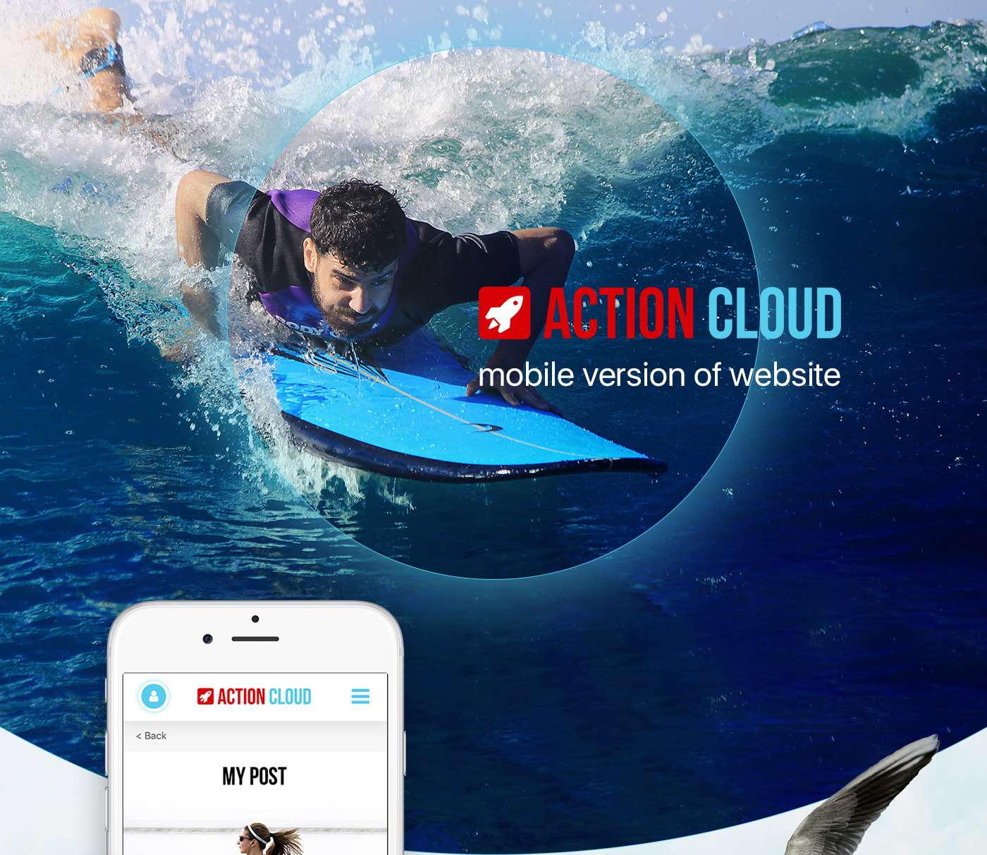 Дизайн сайта для социальной сети Action Cloud