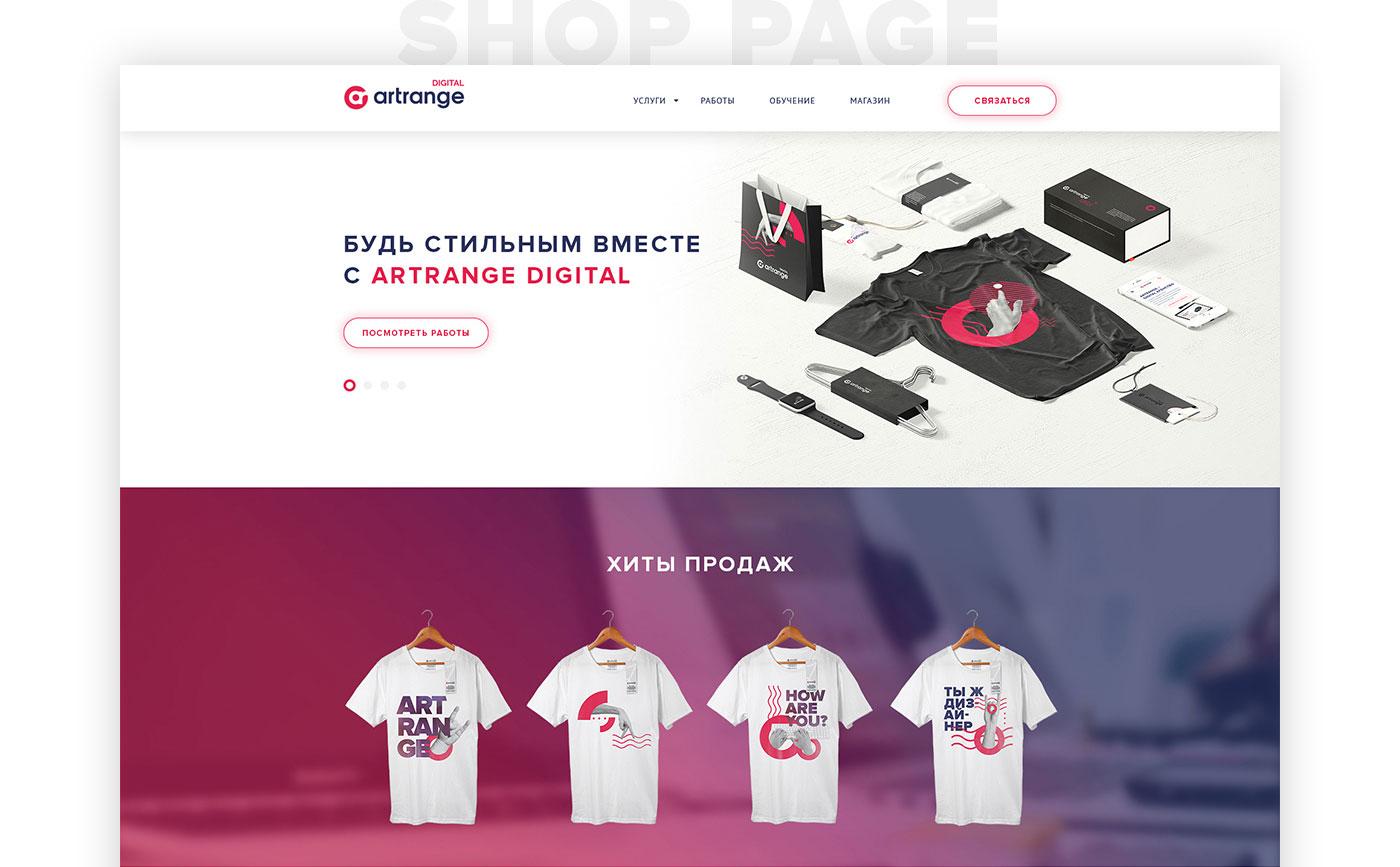 Дизайн сайта Artrange
