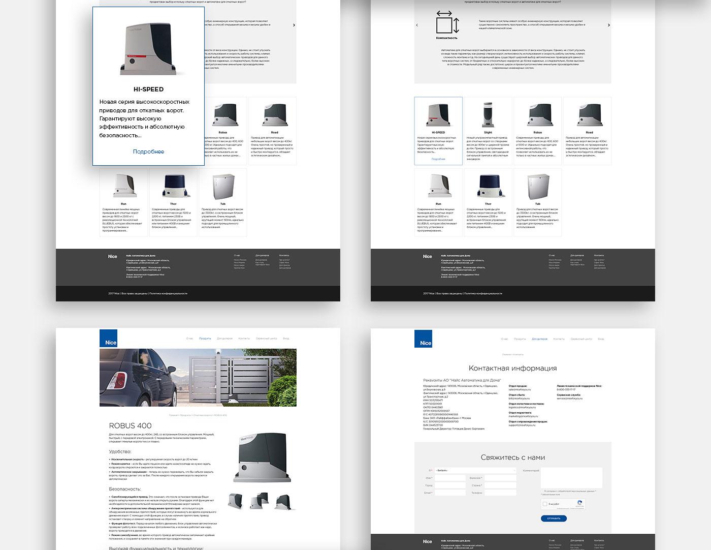 Создание современного сайта для Nice