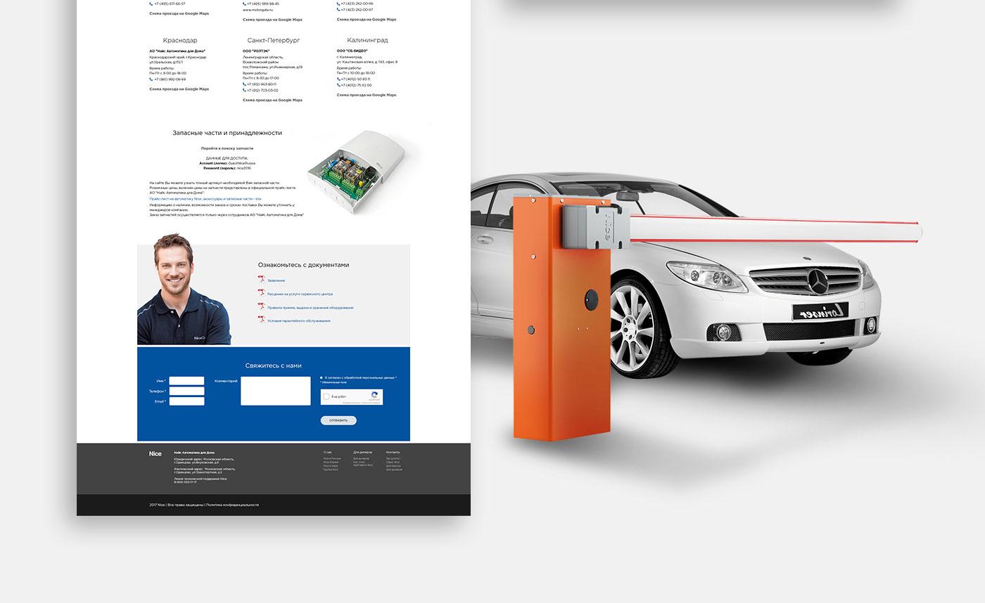 Дизайн сайта от Artrange