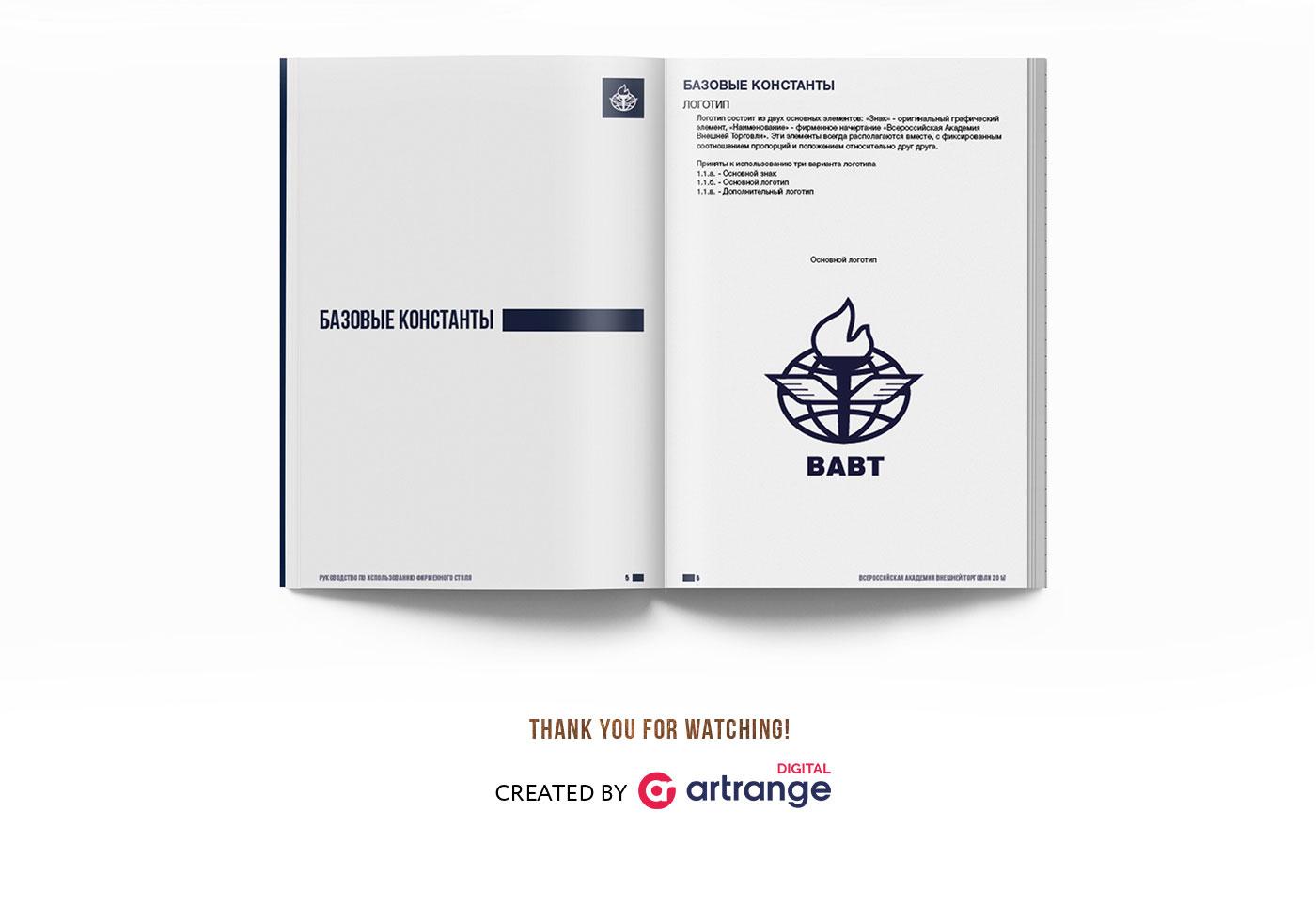 Разработка логотипа, визитки, пресс вола