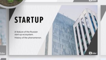 Шаблон презентации PowerPoint для проектов - Startup