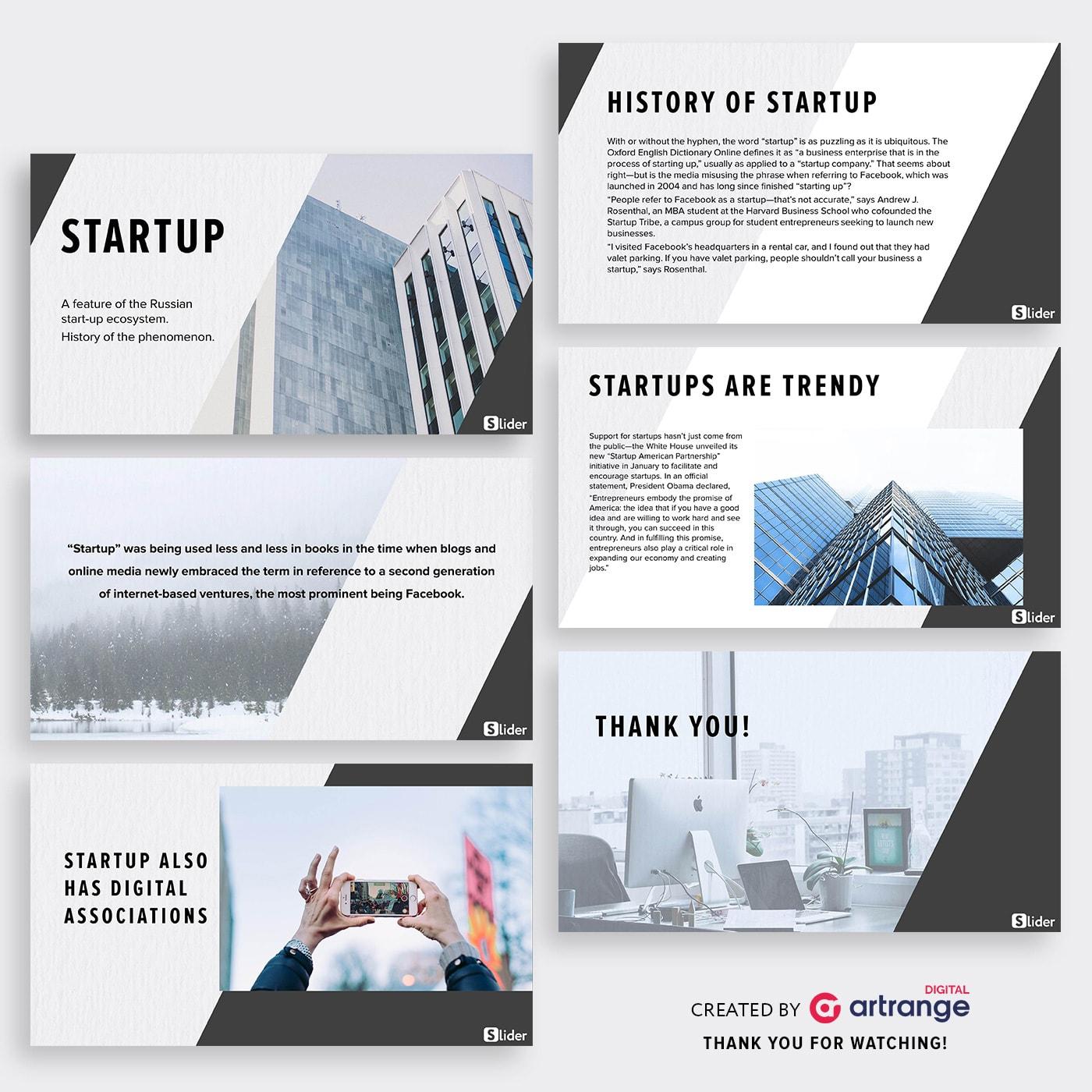 Шаблон презентации для стартапа powerpoint
