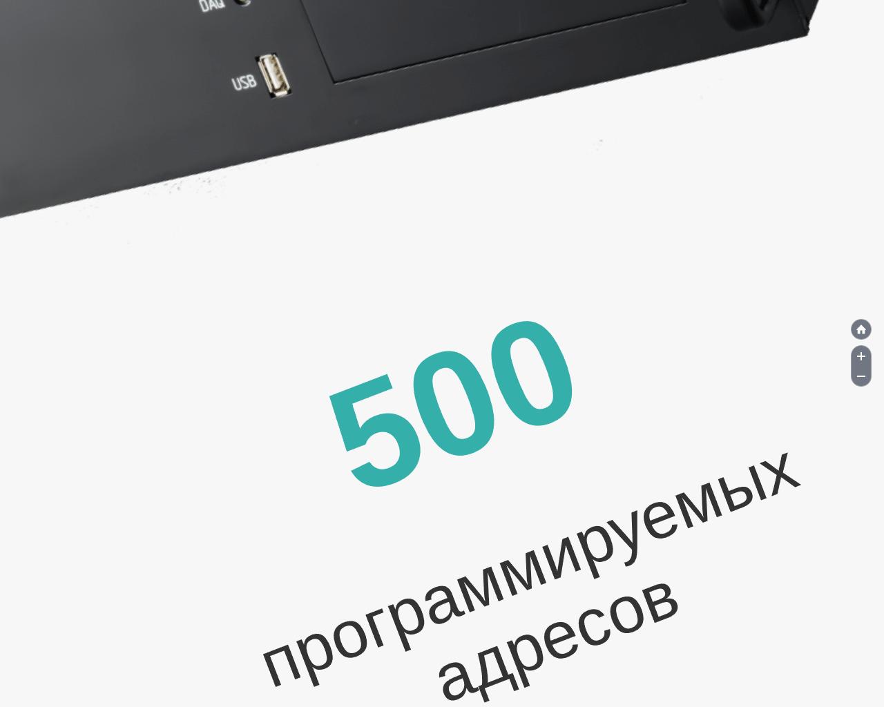 Концепция для презентации в Prezi ООО «КабельЭлектроСвязь»