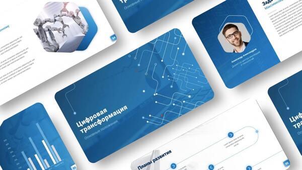 Корпоративный шаблон PowerPoint для АЛРОСА