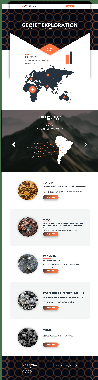 Разработка сайта верстка фирменный стиль