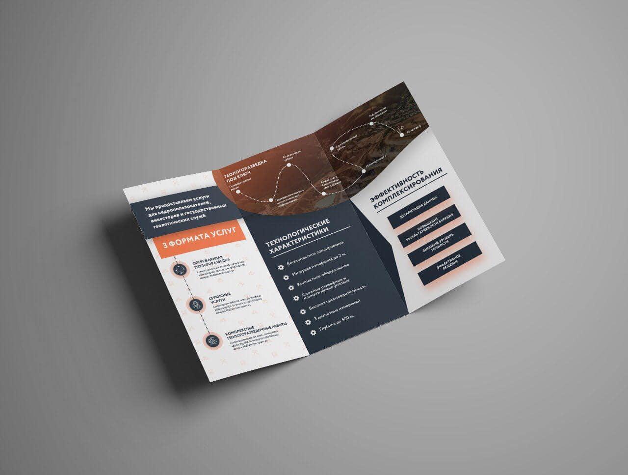 Фирменный стиль брошюра логотип