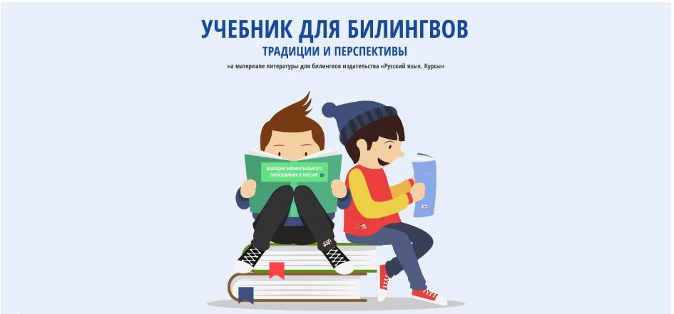 Редизайн презентации в PREZI для коммуникационного агентства