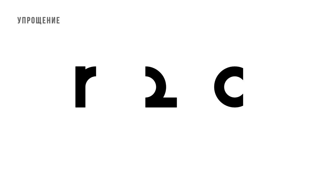 разработка логотипа (2)