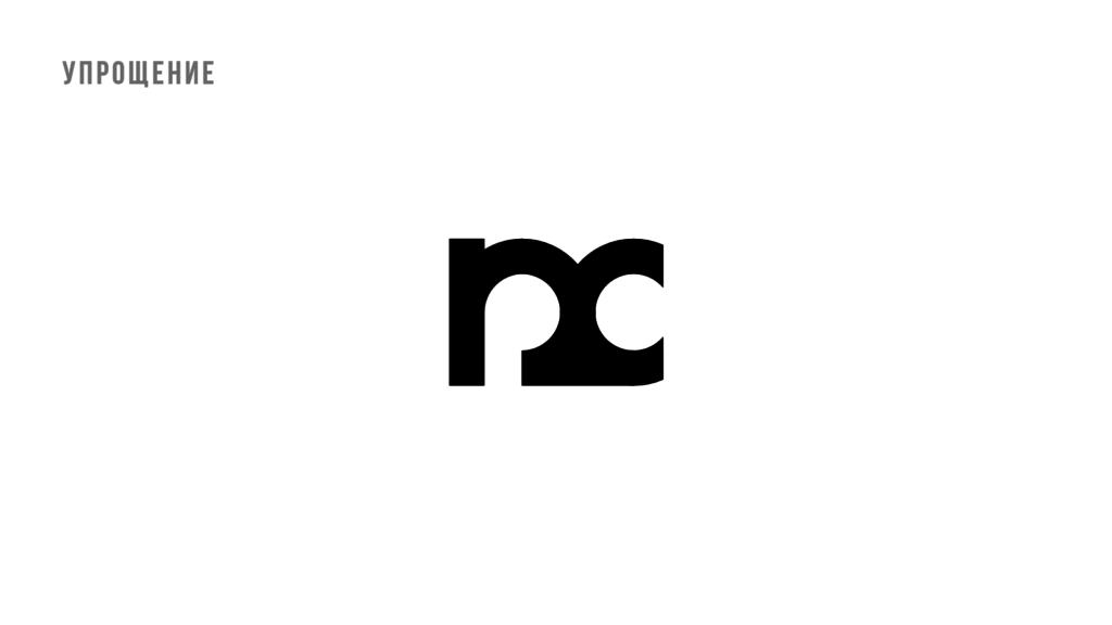 разработка логотипа (3)