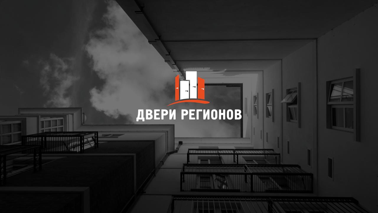 Видео презентация для компании по производству дверей